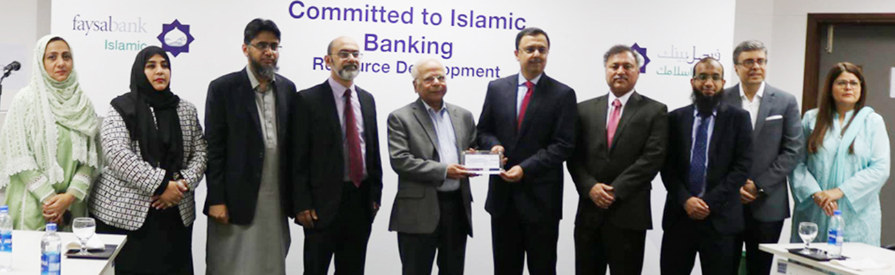 Faysal Bank supports CEIF